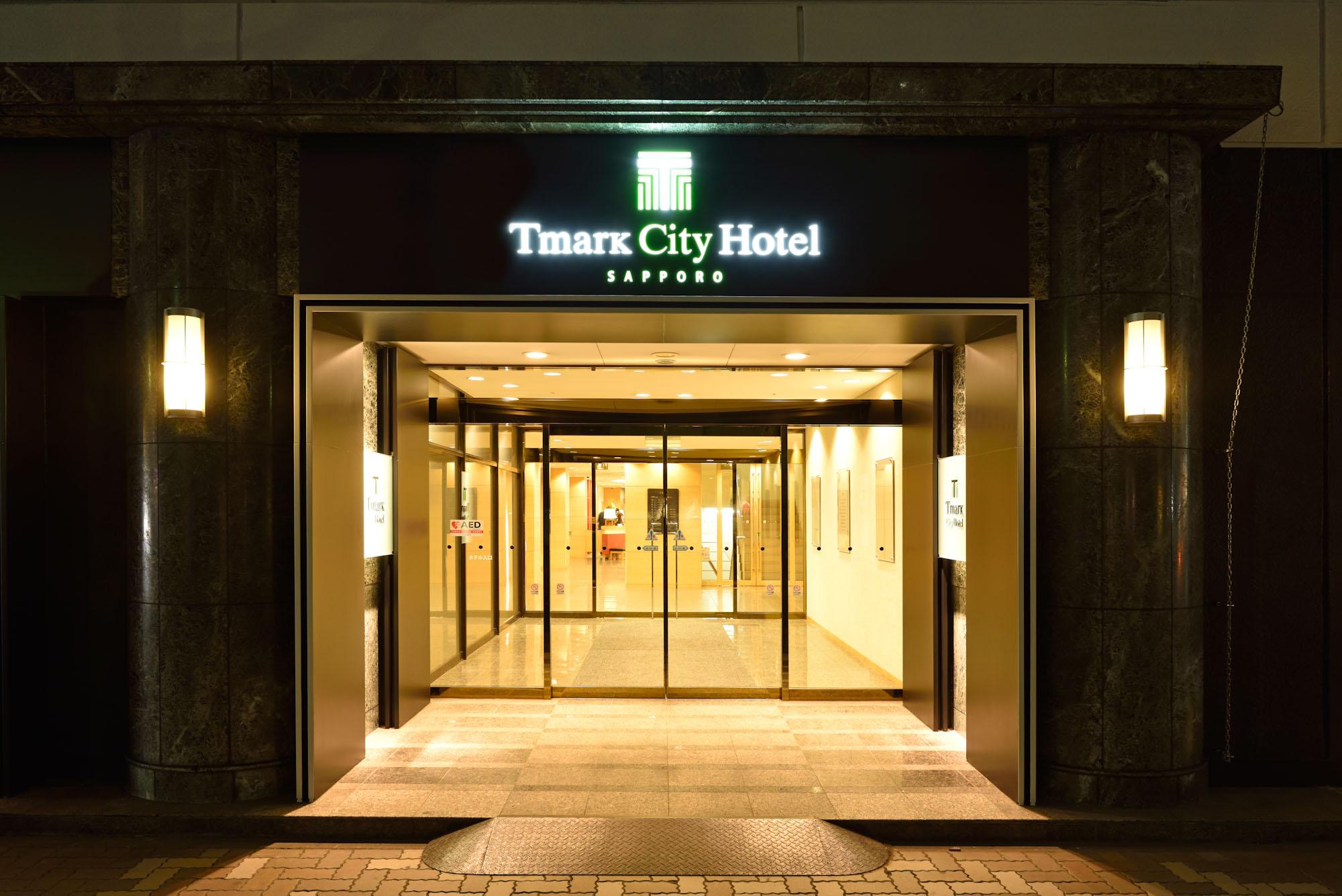 【事例紹介③】北海道Tホテル